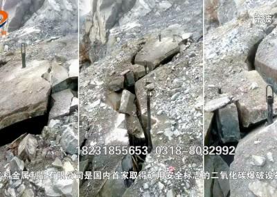 宁波矿山开采裂岩视频,现场二氧化碳爆破管爆破实拍。