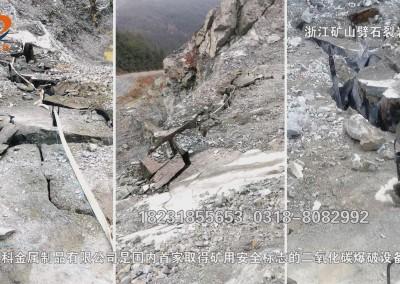 采石场,石料厂, 矿山开采用二氧化碳爆破裂岩,采石,劈石的视频。