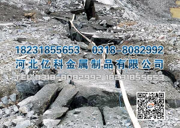 二氧化碳爆破用于石料场
