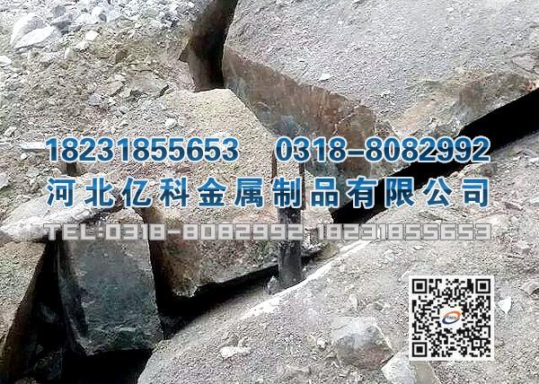 二氧化碳爆破设备用于采石场