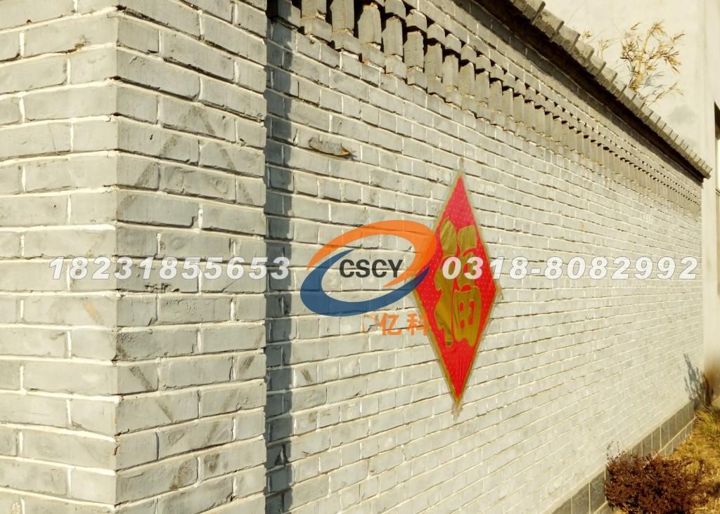 河北亿科公司青砖白缝石映情