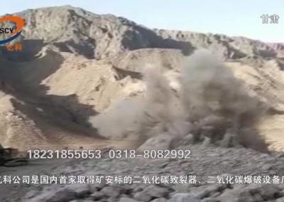 甘肃矿山开采使用二氧化碳爆破,二氧化碳致裂爆破设备预裂岩体
