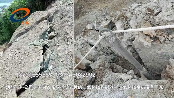 广西矿山开采用二氧化碳爆破裂岩,二氧化碳爆破设备碎石采石。