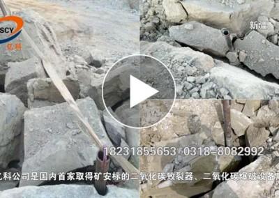 新疆矿山二氧化碳爆破,二氧化碳爆破管。